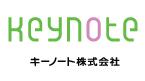 キーノート株式会社